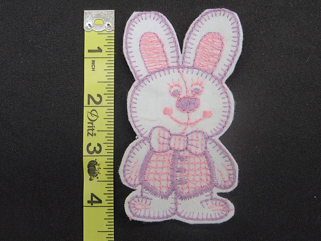 Bunny Embroidered Applique
